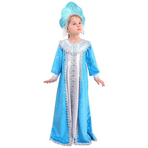 Купить Костюм пуговка Снегурочка Сударушка (3016 к-20), голубой, размер 110, Карнавальные костюмы