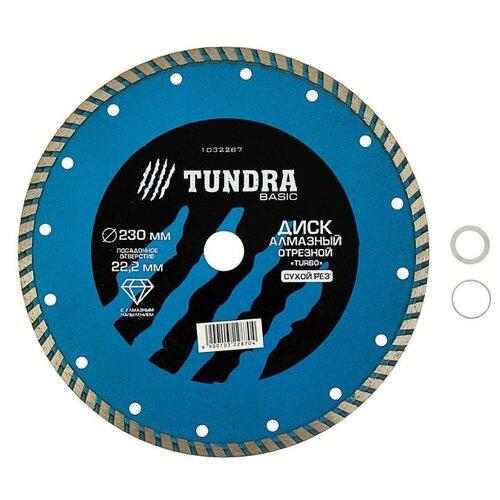 Фото - Диск алмазный отрезной TUNDRA Turbo 1032287, 230 мм 1 шт. диск алмазный отрезной tundra 1857756 125 мм 1 шт