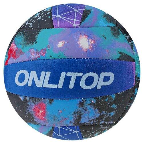 Волейбольный мяч Onlitop Космос синий/черный