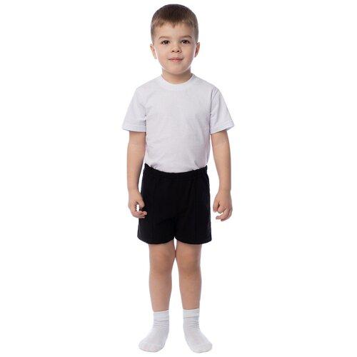 Фото - Комплект одежды Утенок размер 104, белый/черный комплект одежды утенок размер 98 белый черный