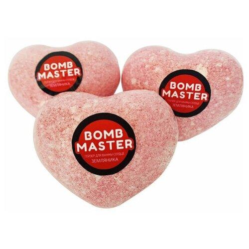Купить Набор бомбочек для ванн, бурлящий шар, Шарик Сердце. Земляника 3шт по 130гр, гейзер для ванн 390гр, Bomb Master