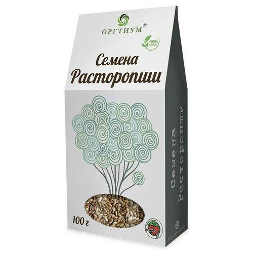 Семена расторопши Оргтиум очищенные, 100 г шрот расторопши биокор 100 г