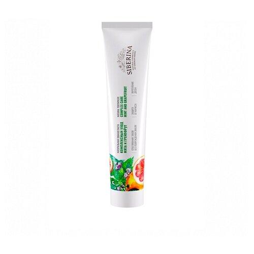 Купить Зубная паста SIBERINA Комплексный уход. Мята и грейпфрут, 75 мл