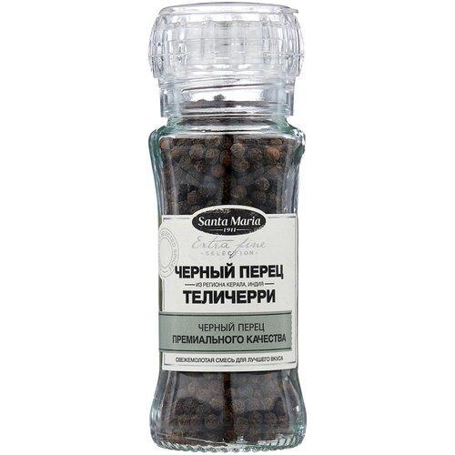 Santa Maria Пряность Черный перец Теличерри, 70 г santa maria пряность черный перец целый organic 17 г