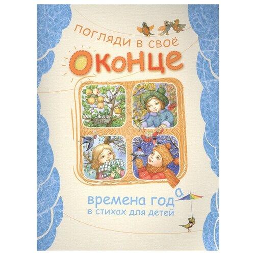 Демьянов И.И., Кудашева Р.А., Есенин С.А.