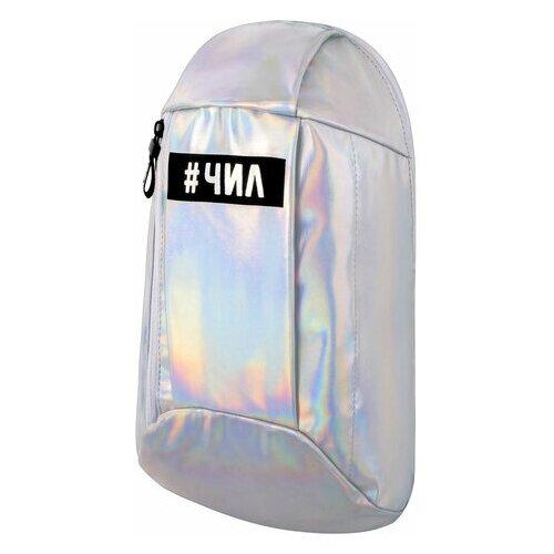 STAFF Рюкзак STAFF FASHION AIR компактный, блестящий, ЧИЛ, серебристый, 40х23х11 см, 270300