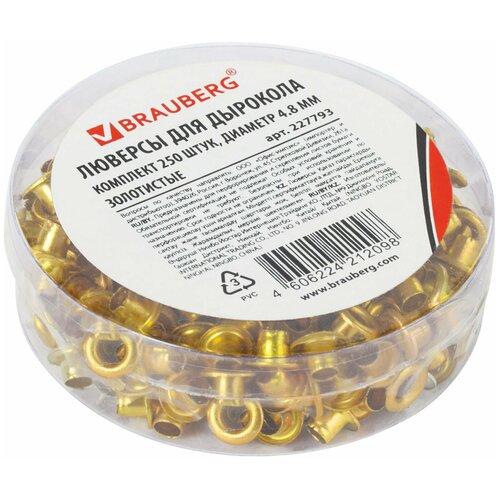 Люверсы для дырокола BRAUBERG Люверсы для дырокола, внутренний диаметр 4.8 мм, длина 4,6 мм золотистый