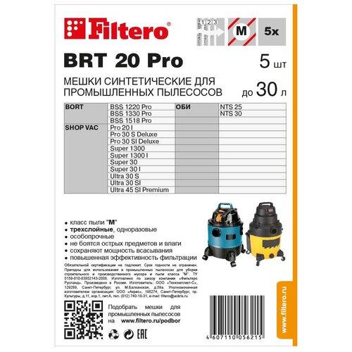 Мешок пылесборный для пылесоса Filtero BRT 20 Pro 5шт (BSS-1220-Pro, BSS-1330-Pro, BSS-1518-Pro)