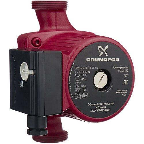 Циркуляционный насос Grundfos UPS 25-80 180 (165 Вт) насос grundfos ups 25 80 180 95906440