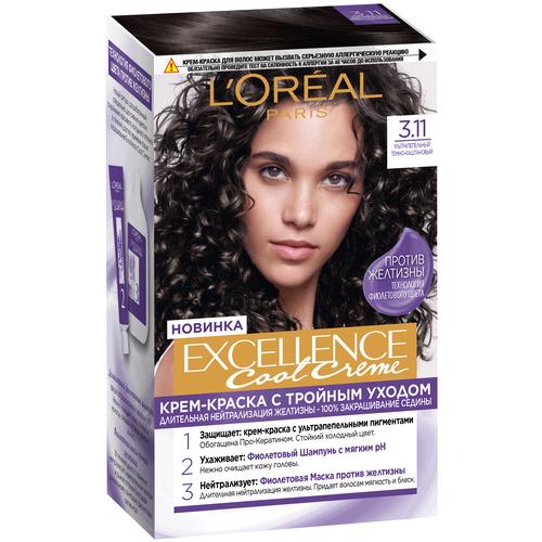 L'Oreal Paris Excellence Cool Creme стойкая крем-краска для волос, 3.11 ультрапепельный темно-каштановый крем краска l oreal paris excellence creme стойкая для волос 5 3 золотистый светло каштановый