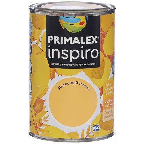 Краска PRIMALEX Inspiro моющаяся матовая Янтарный песок 1 л