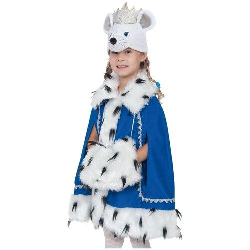 Костюм КарнавалOFF Мышиная королева (8058), синий/белый, размер 98-128