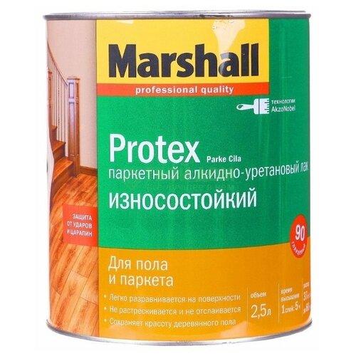 Фото - Лак Marshall Protex Parke Cila 90 алкидно-уретановый бесцветный 2.5 л лак marshall protex parke cila 40 алкидно уретановый бесцветный 2 5 л