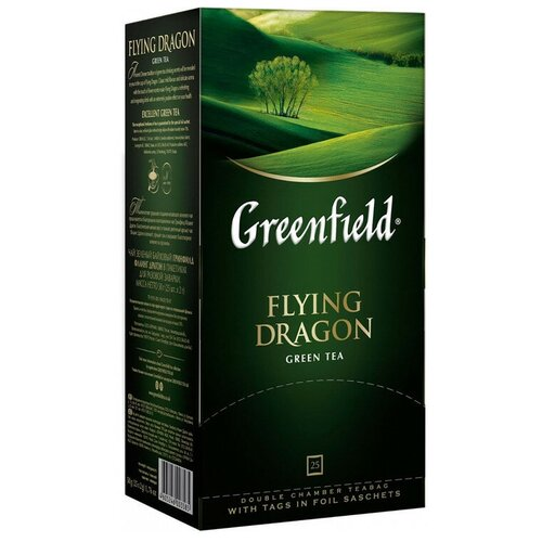 Чай зеленый Гринфилд флаинг драгон Greenfield Flying Dragon, 10 шт по 25 пак