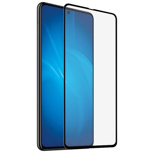 Защитный экран Red Line для Huawei P Smart 2021 Full Screen (3D) Tempered Glass Full Glue Black УТ000023775