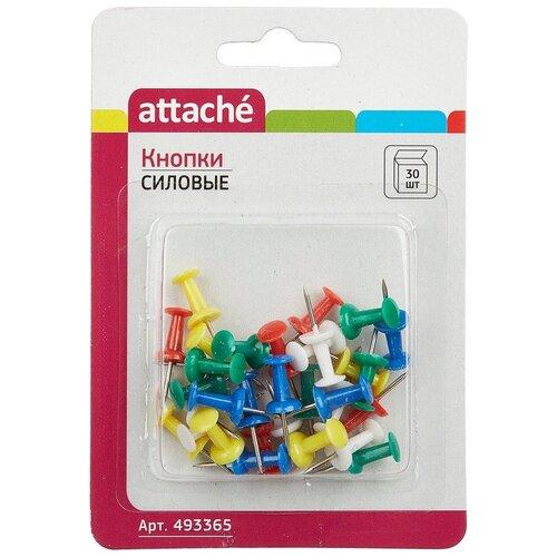 Купить Attache Кнопки (493365) 11 мм (30 шт.) ассорти, Скрепки, кнопки