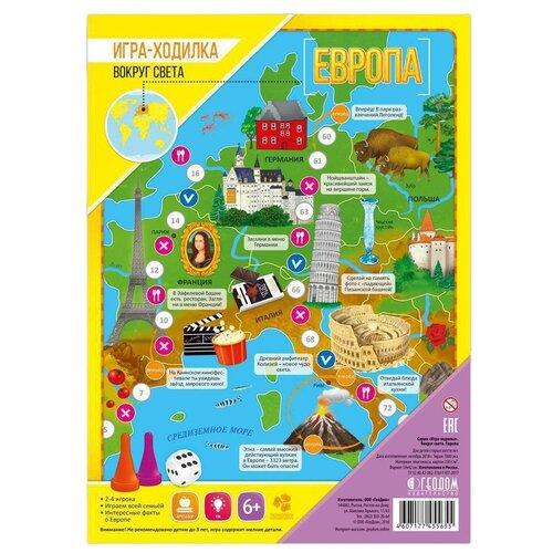 Настольная игра ГеоДом Вокруг света. Европа настольная игра геодом вокруг света южная америка