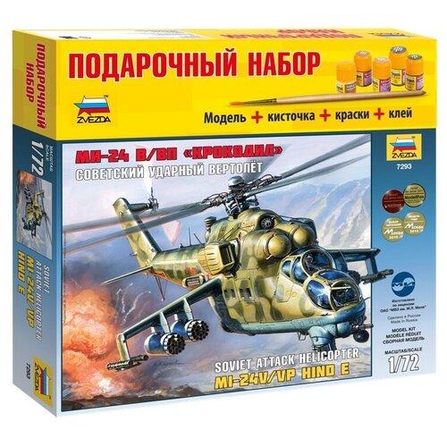 Сборная модель ZVEZDA Советский ударный вертолет Ми-24В/ВП Крокодил (7293PN) 1:72 сборная модель zvezda российский десантно штурмовой вертолет ми 8мт 7253pn 1 72