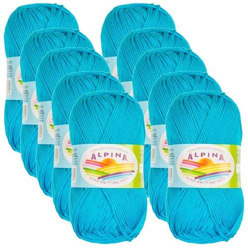 Купить Пряжа Alpina Anabel, 100 % хлопок, 50 г, 120 м, 10 шт., №402 яр.голубой