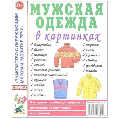 Кудряков Д.