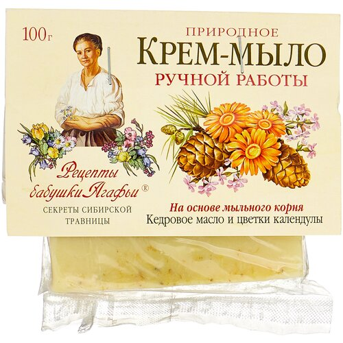 Крем-мыло кусковое Рецепты бабушки Агафьи Кедровое масло и цветки календулы, 100 г