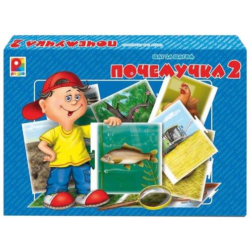 Фото - Настольная игра Радуга Почемучка-2 С-647 настольная игра радуга в мире слов 2 первые слова с 923