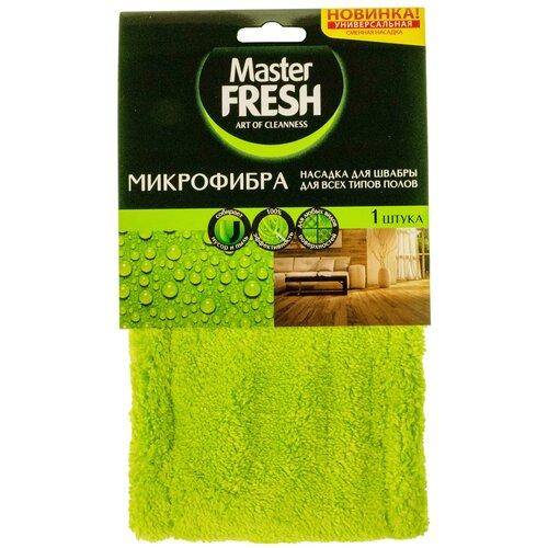 Фото - Насадка Master FRESH для швабры-флеттер из микрофибры для всех типов полов, зеленый насадка guten tag для швабры из микрофибры шениль 42 12см