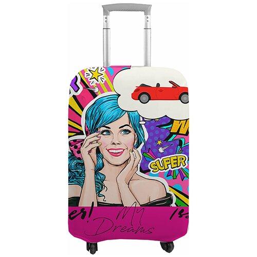чехол на чемодан 18316 s 55 см Чехол на чемодан, S (55 см)