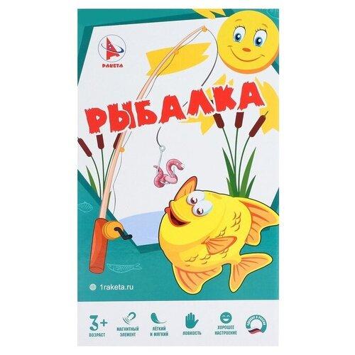 Рыбалка Ракета Рыбалка желтый/голубой/красный/зеленый