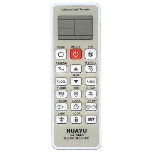 Пульт Huayu K-DK680 для DAIKIN для кондиционера универсал
