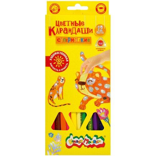 Каляка-Маляка Карандаши цветные Премиум супермягкие 12 цветов (КМКМ12)