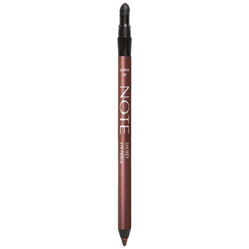 Фото - Note Карандаш для глаз Smokey Eye Pencil, оттенок 04 copper note smokey eye pencil