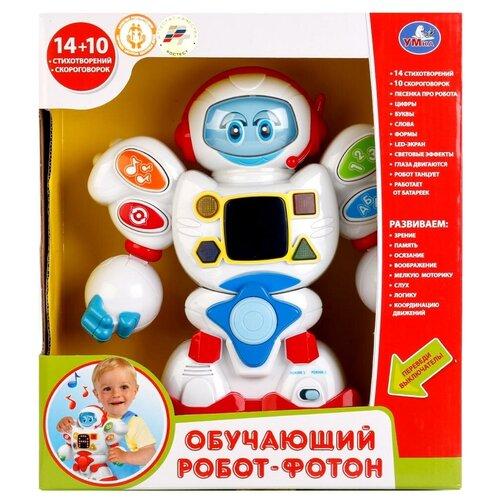 Интерактивная развивающая игрушка Умка Обучающий робот-фотон, белый