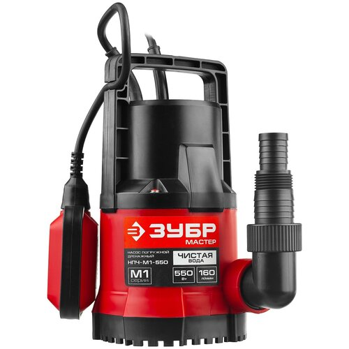 Фото - Дренажный насос для чистой воды ЗУБР НПЧ-М1-550 (550 Вт) дренажный насос для чистой воды зубр нпч т3 550 550 вт