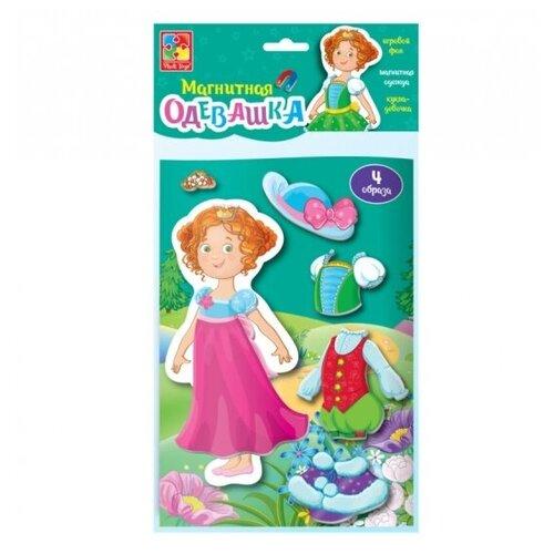 Магнитная игра-одевашка Принцесса
