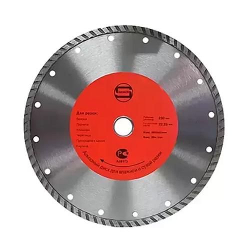 Диск алмазный по бетону Turbo, 125х22.23х2.0х8 мм, СТД-133, в упаковке 1 шт.