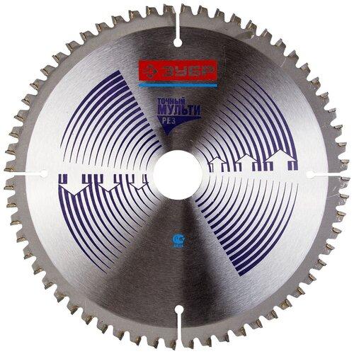Фото - Пильный диск ЗУБР 36907-230-30-60 230х30 мм пильный диск зубр эксперт 36901 230 30 24 230х30 мм