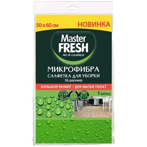 Салфетка для пола XL-size Master FRESH микрофибра, зеленый