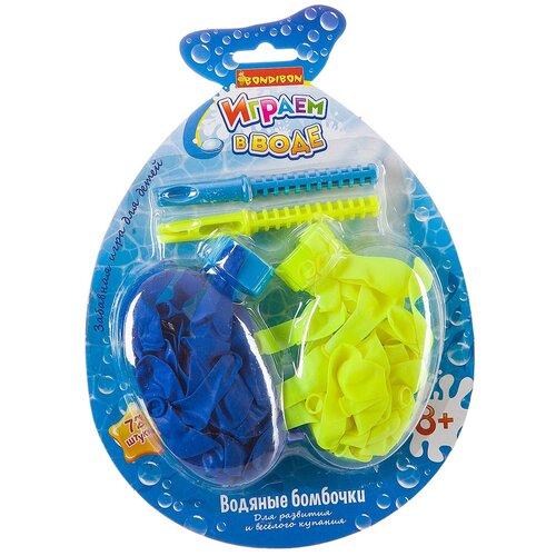 Водяные бомбочки BONDIBON Играем в воде (ВВ2439)