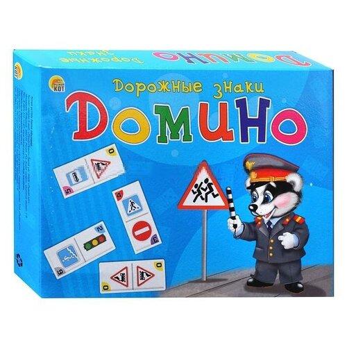 Настольная игра Рыжий кот Домино Дорожные знаки ИН-3300