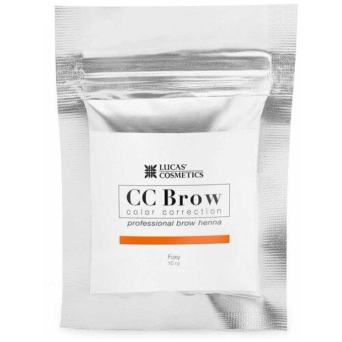 Фото - CC Brow Хна для бровей в саше 10 г foxy cc brow хна для бровей в саше 10 г blonde