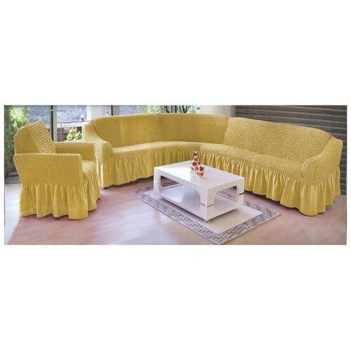 Чехлы на угловой диван и кресло, цвет: бежевый