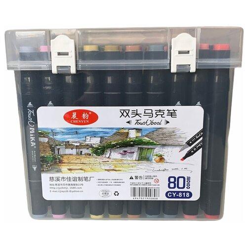 Маркеры для скетчинга 80 цветов/ Двусторонние маркеры/ Маркеры для рисования/Набор для скетчинга, 80 штук в пластиковом кейсе/ Набор двусторонних маркеров