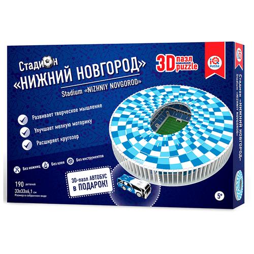 IQ 3D Puzzle: Стадион – Нижний Новгород