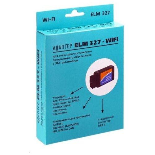Адаптер для диагностики ELM 327 Wi-fi OBD-II, Apple, Android (НПП Орион)