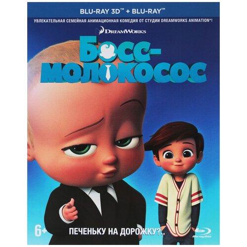 Босс-молокосос (Blu-ray 3D + Blu-ray) (2 Blu-ray)