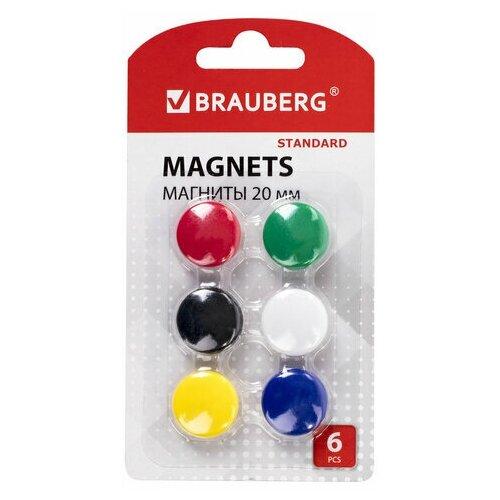 Магнитный держатель для досок Brauberg Standard (d=20мм, круг) цветной, 6шт., 8 уп. (237469)