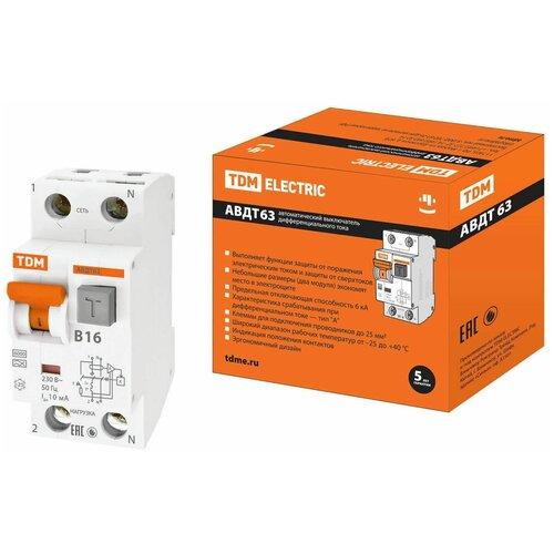 Фото - АВДТ 63 2Р(1Р+N) B16 10мА 6кА тип А - Автоматический Выключатель Дифференциального тока TDM автоматический выключатель дифференциального тока tdm electric sq0202 0006 авдт 63 c40 30 ма