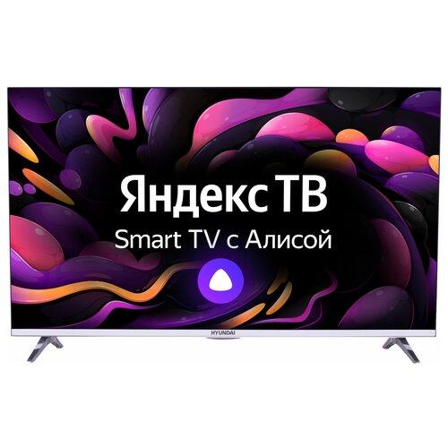 Фото - Телевизор Hyundai H-LED43EU1312 43 (2021) на платформе Яндекс.ТВ, черный/серебристый антенна hyundai h tai260