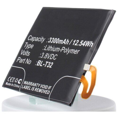 Аккумуляторная батарея iBatt 3300mAh для LG EAC63438701